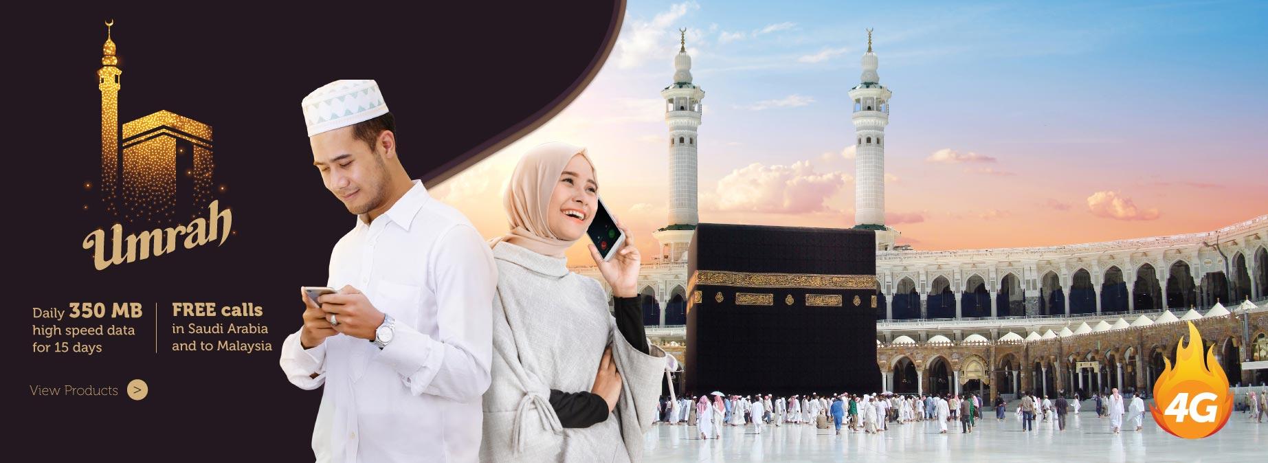 Saudi Arabia Umrah SIM Card