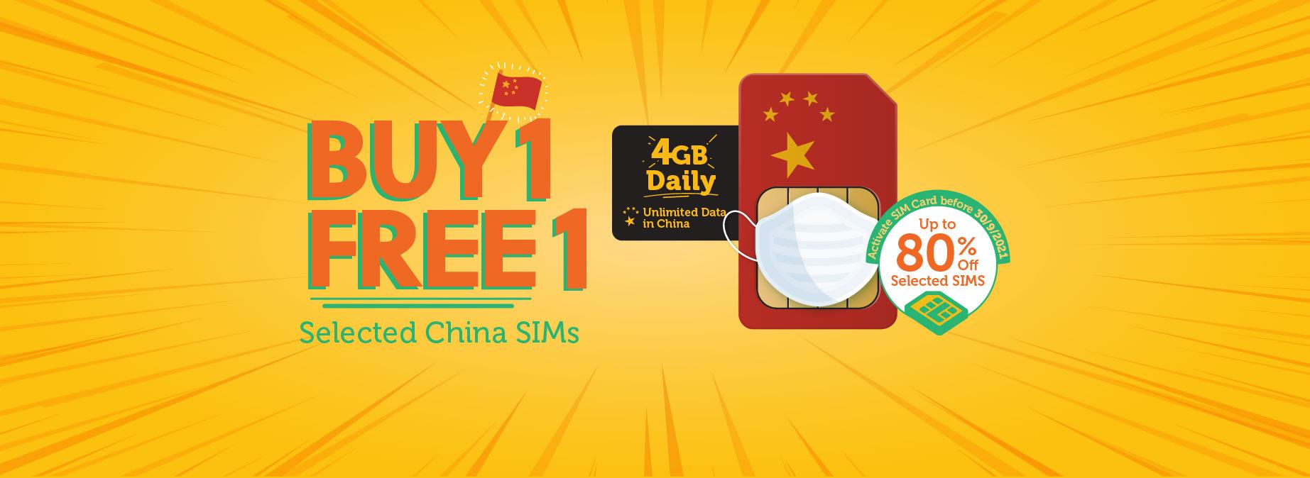 China Travel Prepaid SIM Cards