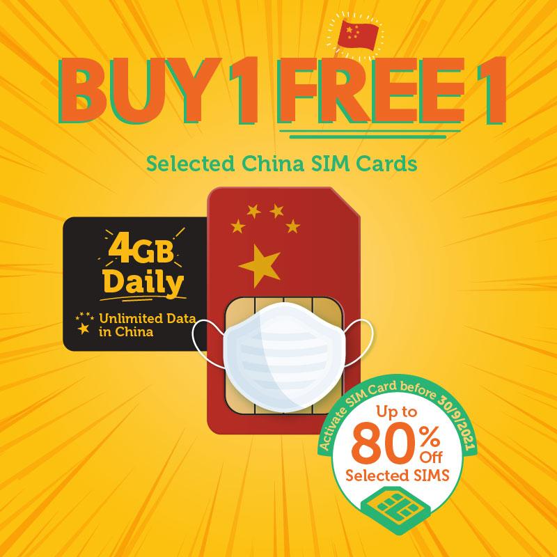 China Travel Prepaid SIM Card