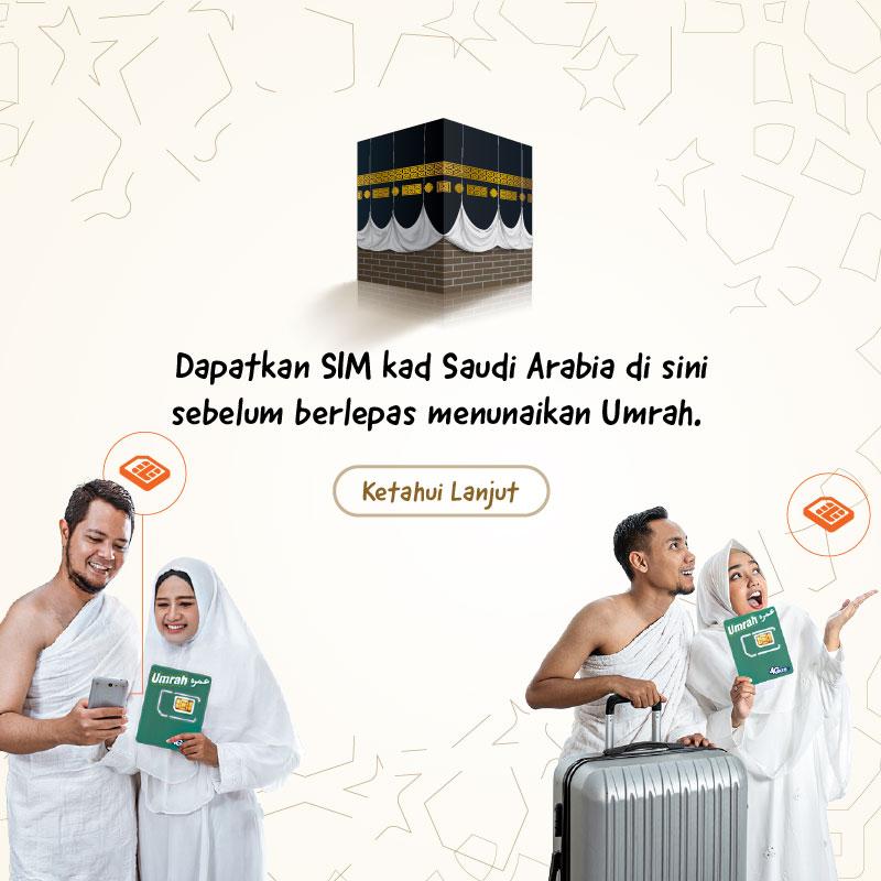 Saudi Arabia Umrah Travel Prepaid SIM Card